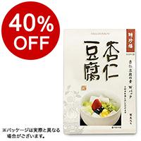 【ボンマルシェ】聘珍樓 杏仁豆腐の素 150g