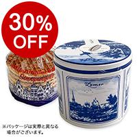 【ボンマルシェ】ホーランド ストループワッフル缶入り 250g
