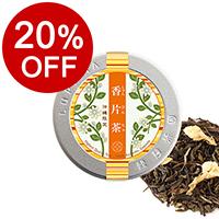【ボンマルシェ】香片茶 50g缶製品(定番デザインラベル)