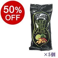 【週末市】ピッキーピッキーピーナッツ スウィートチリライム味×5