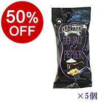 【週末市】ピッキーピッキーピーナッツ シーソルト&ペッパー味×5