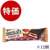 【週末市】マーケットオー チョコレート苺タルト×12