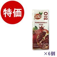 【週末市】ジャレ・オーガニック100% ストレート果汁ザクロジュース×6