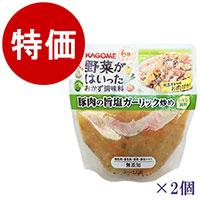 【週末市】野菜がはいったおかず調味料 豚肉の旨塩ガーリック炒め×2