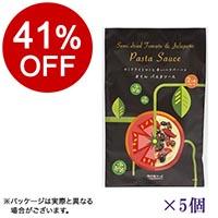 【ボンマルシェ】オイルパスタソース セミドライトマトと辛いハラペーニョ×5