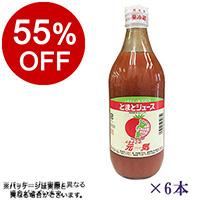 【ボンマルシェ】トマトジュースふるさとの元気×6本