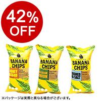 【ボンマルシェ】ジャングリージャック バナナチップス 3種セット