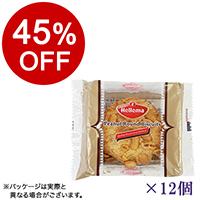 【ボンマルシェ】ヘレマ ピーナッツラウンドクッキー×12