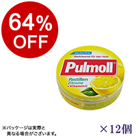 【ボンマルシェ】プルモール レモンキャンディ×12