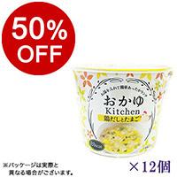 【ボンマルシェ】おかゆ 鶏だしとたまご×12