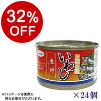 【ボンマルシェ】ノルレェイク いわし缶煮付×24