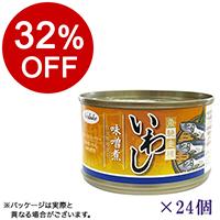 【ボンマルシェ】ノルレェイク いわし缶味噌煮×24