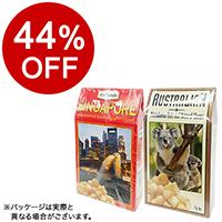 【ボンマルシェ】チーズ&ナッツ 2種セット