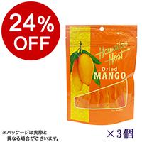 【ボンマルシェ】ハワイアンホースト ドライマンゴー×3