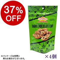 【ボンマルシェ】ダイアモンドベーカリー ダークチョコレートチップ×4
