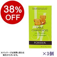 【ボンマルシェ】フォシエ シャンパンサブレ ミニ×3
