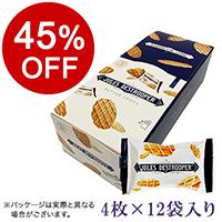 【ボンマルシェ】ミニバタークリスプ 4枚入×12