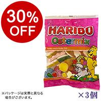 【ボンマルシェ】ハリボー スプリングミックス×3