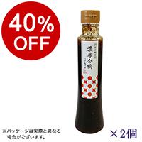 【ボンマルシェ】濃厚合鴨つけ麺つゆ×2