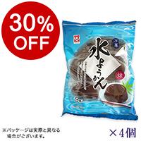 【ボンマルシェ】水ようかん 5個入×4
